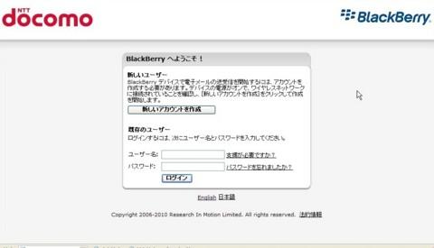 f:id:BlackBerryBold:20100323002607j:image