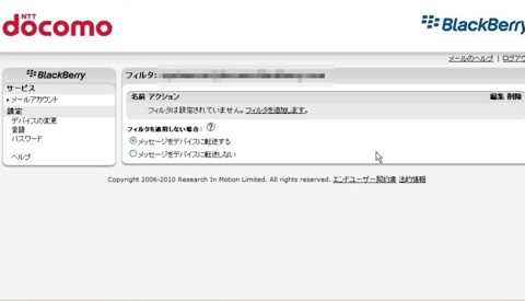 f:id:BlackBerryBold:20100323005406j:image
