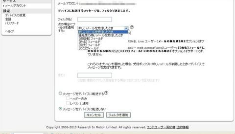 f:id:BlackBerryBold:20100323005452j:image