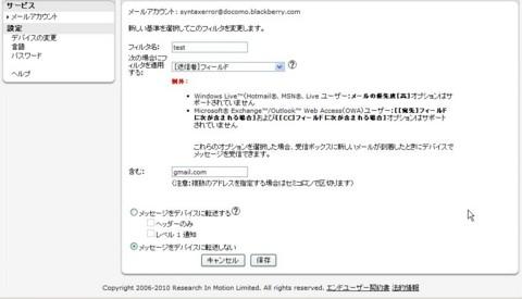 f:id:BlackBerryBold:20100323005538j:image