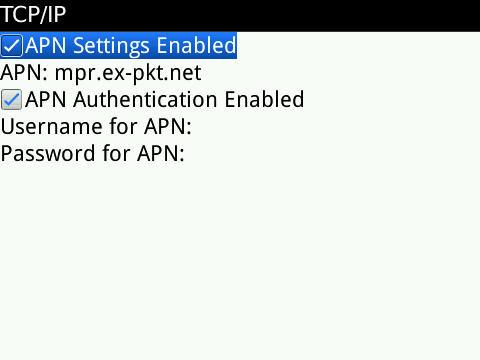 f:id:BlackBerryBold:20100401141135j:image