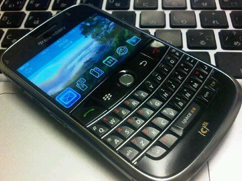 f:id:BlackBerryBold:20100429211046j:image