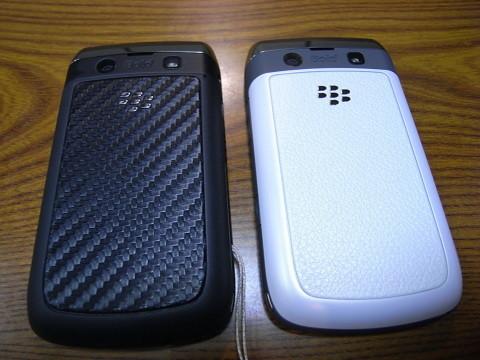 f:id:BlackBerryBold:20100523013720j:image