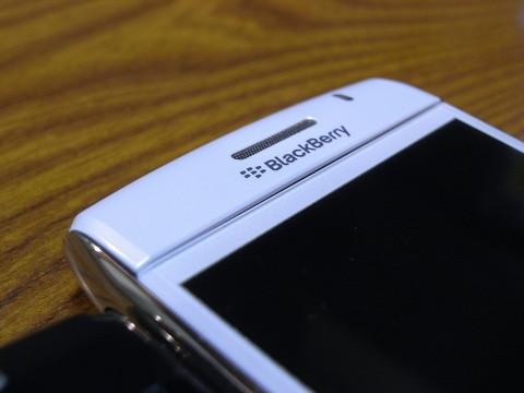 f:id:BlackBerryBold:20100523013722j:image