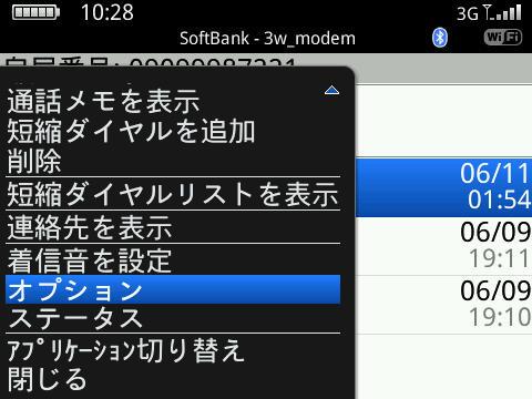 Capture10_28_13.jpg