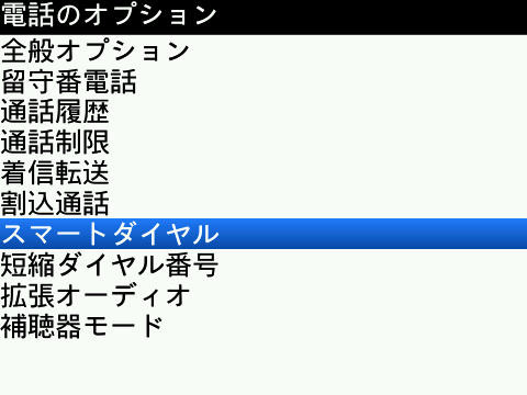 f:id:BlackBerryBold:20100615104727j:image