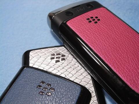 f:id:BlackBerryBold:20100615141642j:image