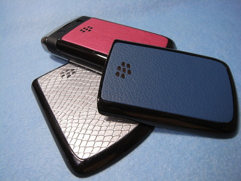 f:id:BlackBerryBold:20100615141643j:image