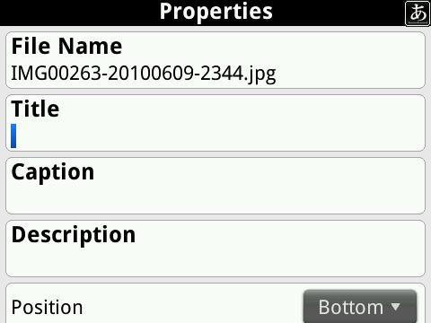 f:id:BlackBerryBold:20100615161439j:image