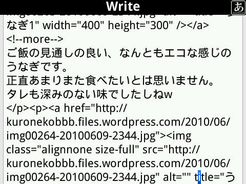 f:id:BlackBerryBold:20100615162746j:image