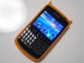 f:id:BlackBerryBold:20100617001238j:image:medium