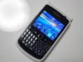 f:id:BlackBerryBold:20100617001341j:image:medium