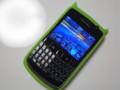 f:id:BlackBerryBold:20100617001622j:image:medium