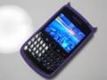 f:id:BlackBerryBold:20100617001653j:image:medium