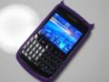 f:id:BlackBerryBold:20100617001756j:image:medium