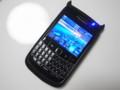 f:id:BlackBerryBold:20100617002126j:image:medium