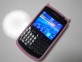 f:id:BlackBerryBold:20100617002201j:image:medium