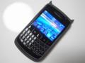 f:id:BlackBerryBold:20100617002259j:image:medium
