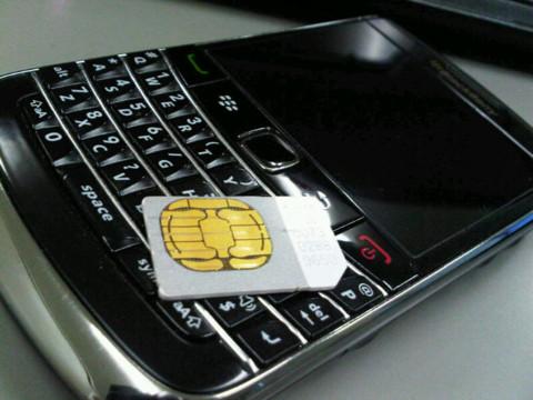 f:id:BlackBerryBold:20100618165107j:image
