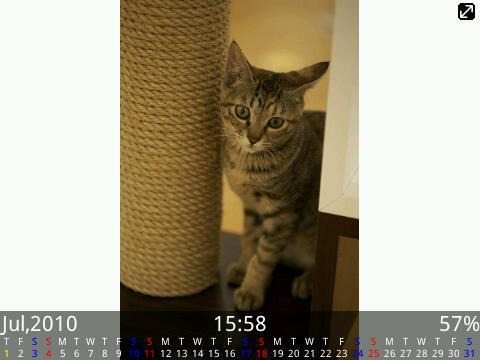 f:id:BlackBerryBold:20100701160937j:image