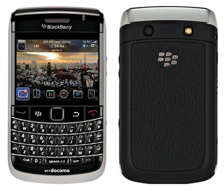 f:id:BlackBerryBold:20100701214934j:image