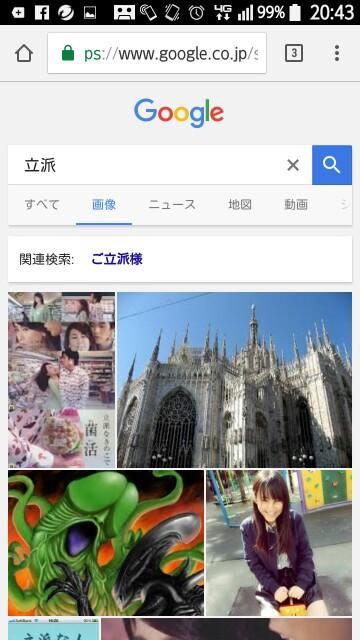 f:id:Black_arikui:20161204204539j:image
