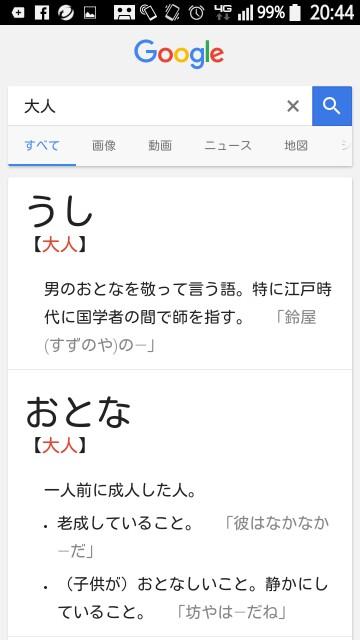 f:id:Black_arikui:20161204204713j:image
