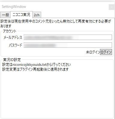 f:id:Blackred664:20201218051006j:plain