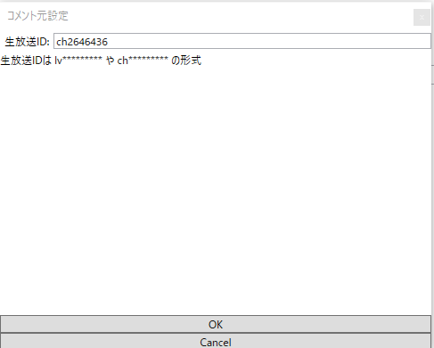 f:id:Blackred664:20201218051032p:plain