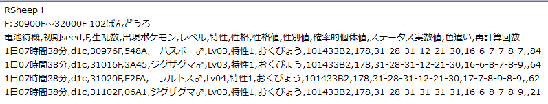 f:id:Blastoise_X:20150218155847p:plain