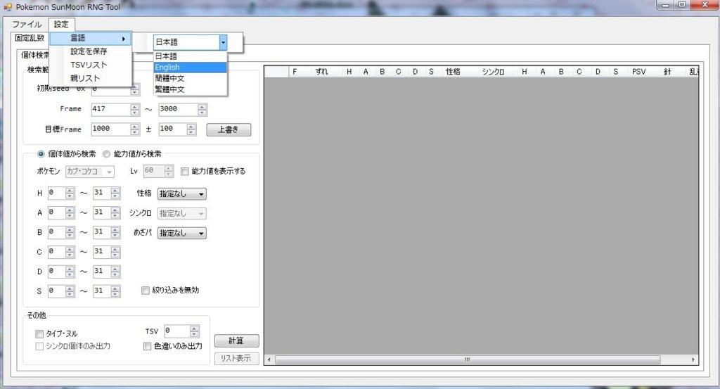 f:id:Blastoise_X:20170209154227j:plain
