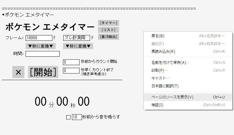 f:id:Blastoise_X:20170209160247j:plain