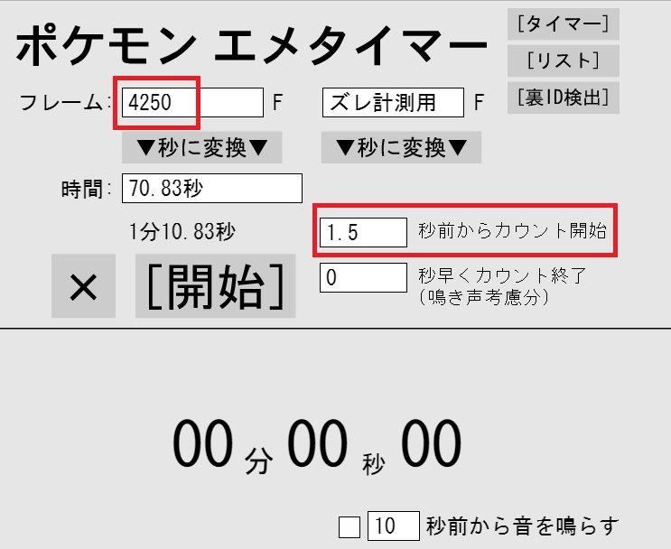 f:id:Blastoise_X:20170209160649j:plain