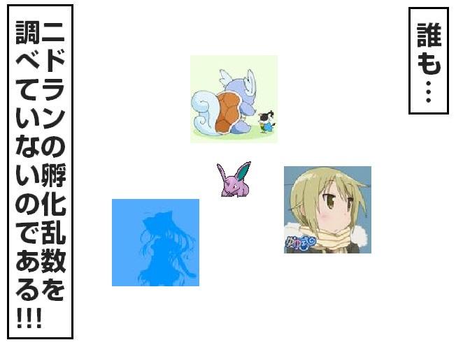 f:id:Blastoise_X:20170902232805j:plain