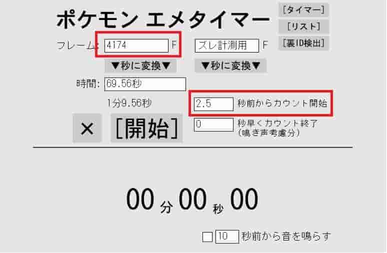f:id:Blastoise_X:20171113105835j:plain