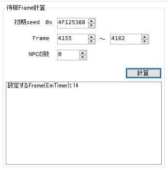 f:id:Blastoise_X:20171113110021j:plain