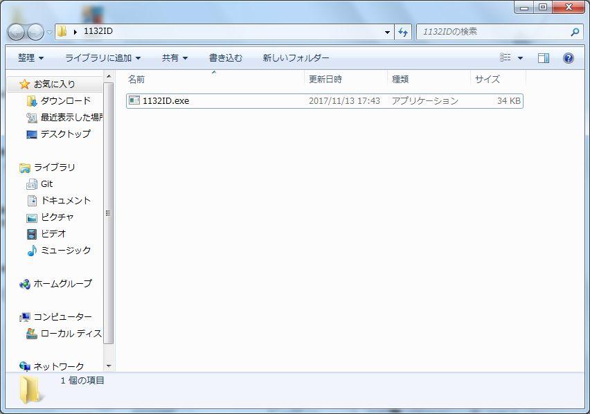 f:id:Blastoise_X:20171116234307j:plain