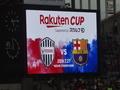 Rakuten CUP