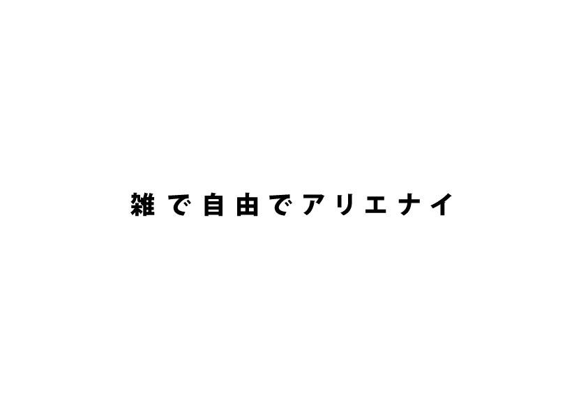 f:id:Blck:20170101222606j:plain