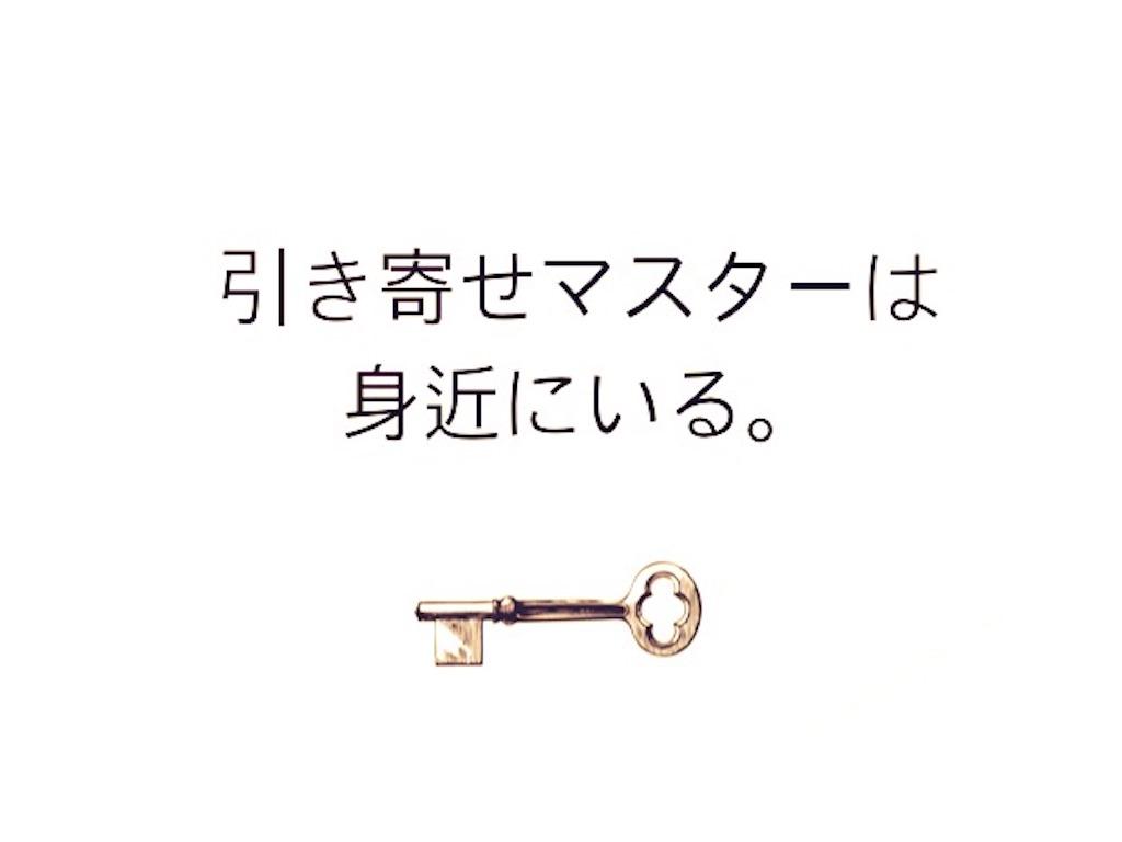 f:id:Bliss_Blink:20180610115219j:image