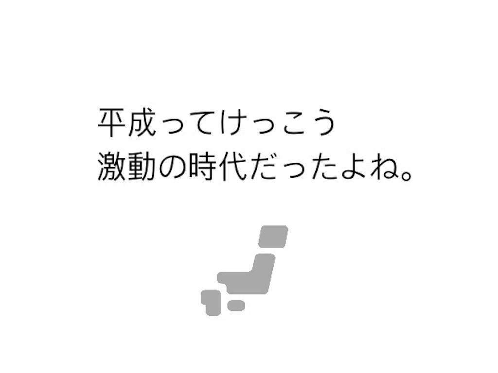 f:id:Bliss_Blink:20180706173530j:image