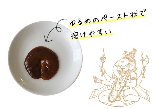 万能カレー調味料カレーマジック