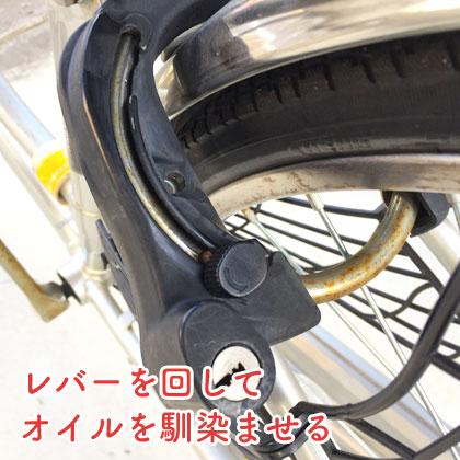 固くなってしまった自転車の鍵(リング錠)を今すぐなおす方法