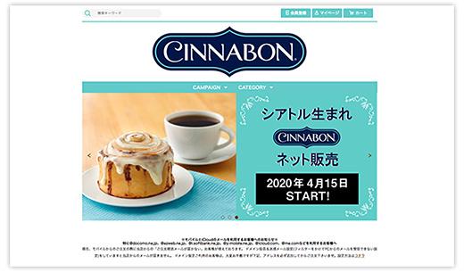 CINNABON・シナボン