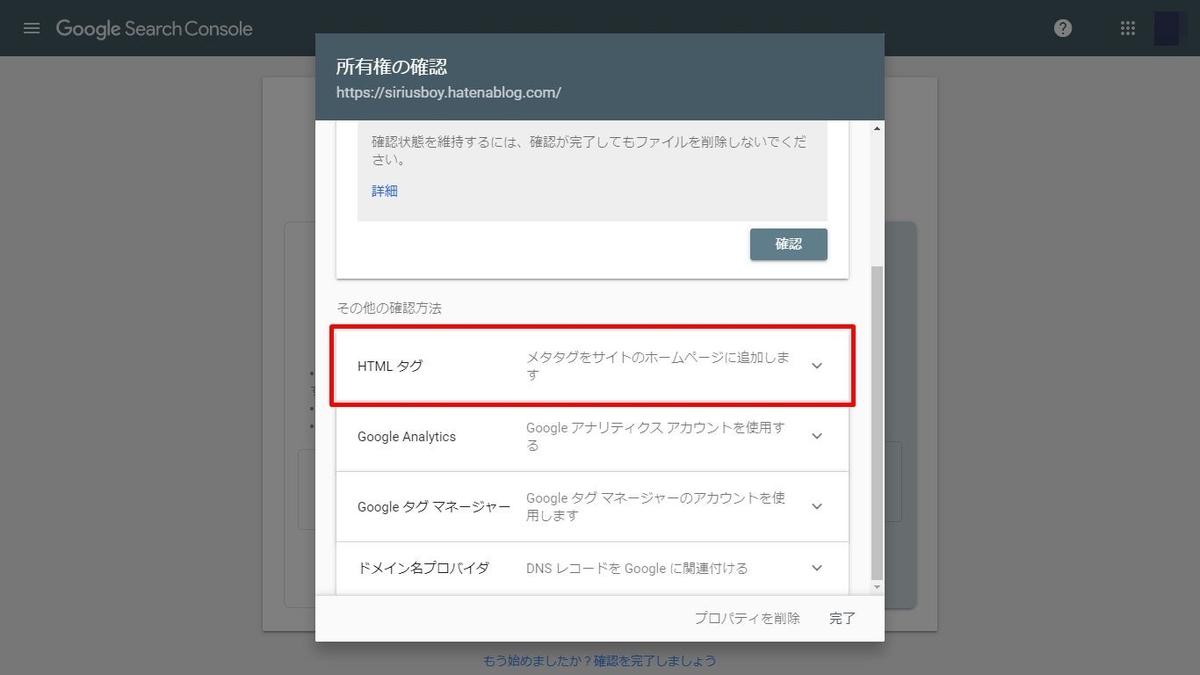 f:id:Blog_IT:20210307170737p:plain