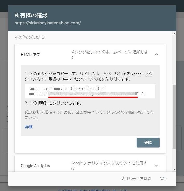 f:id:Blog_IT:20210307171339p:plain