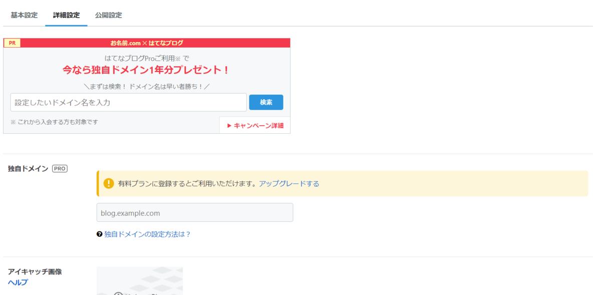 f:id:Blog_IT:20210307172158p:plain