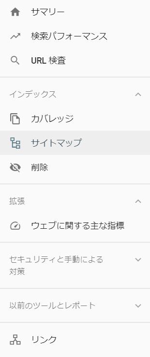 f:id:Blog_IT:20210307174529p:plain