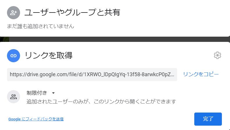 f:id:Blog_IT:20210310160509p:plain