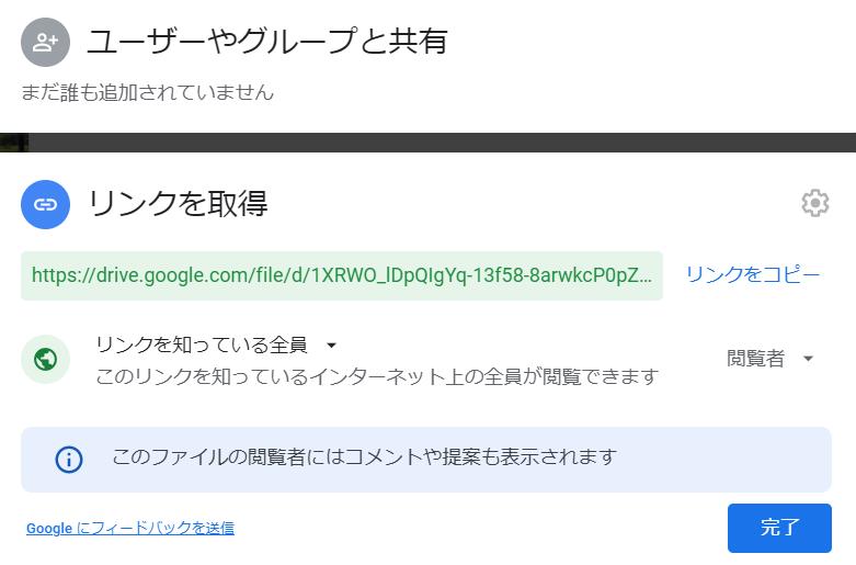 f:id:Blog_IT:20210310160557p:plain